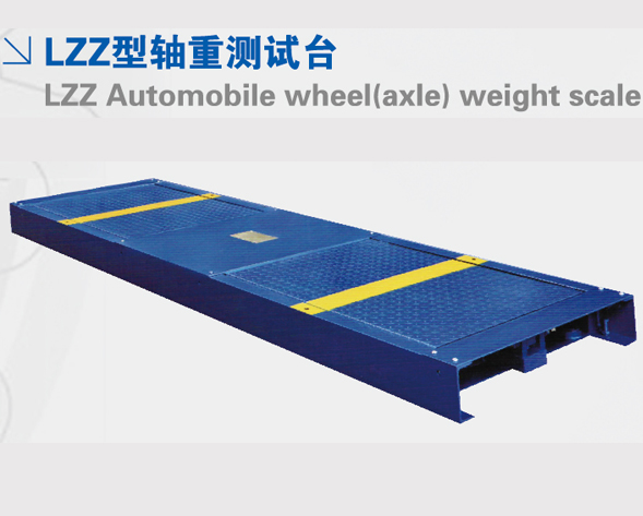 LZZ Automobile wheel(axle) weight scale