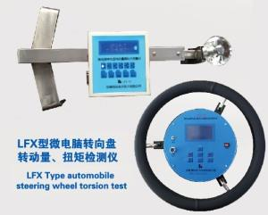 LFX Type automobile steering wheel torsion test