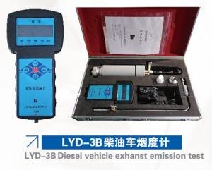 LYD-3B Diesel vehicle exhanst emission test