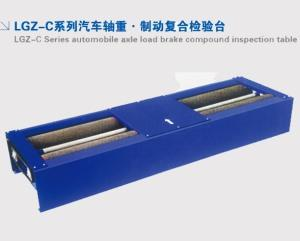 LGZ-C Series automobile axle load brake compound inspection table
