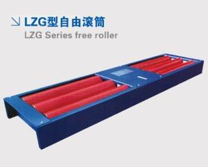 LZG Series free roller