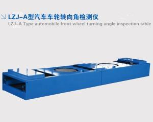 LZJ-A Type automobile front wheel turning angle inspection table