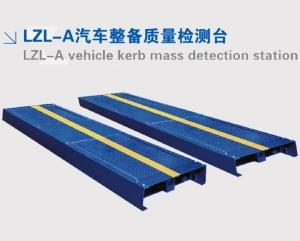 LZL-A vehicle kerb mass detection station