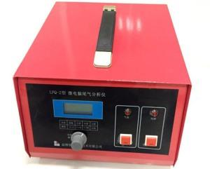 LPQ-2 Automobile exhaust emission detetor